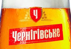 Реклама пива Черниговское