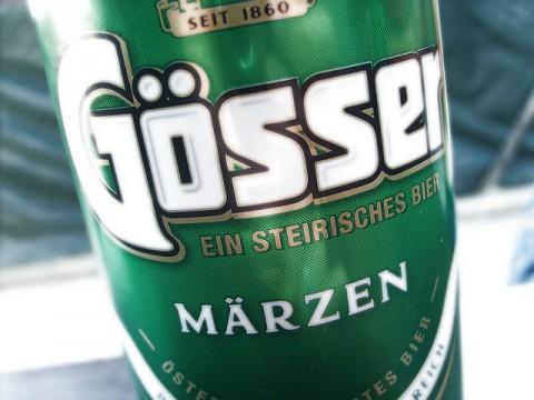 Пиво G?sser Beer