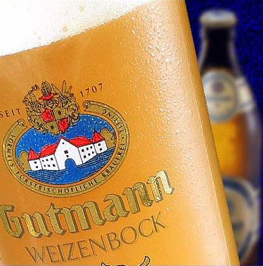Пшеничное пиво Gutmann