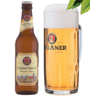 Мюнхенское низовое пиво