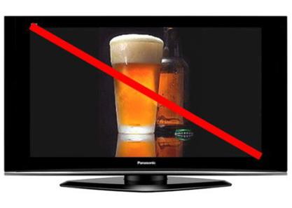 запрет на рекламу пива