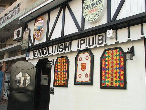 Частные пивоварни и пивные бары Великобритании английский паб
