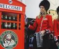 пиво в Великобритании