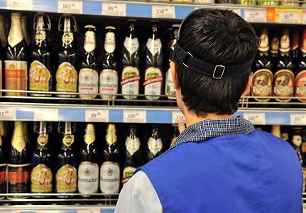 продажи пива