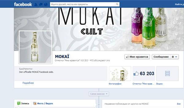 реклама пива Facebook