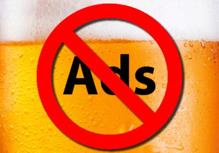 Запрет рекламы пива: неожиданные последствия