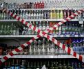 Запрет на продажу спиртного