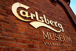 Музей компании Carlsberg