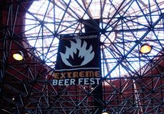 Экстремальный пивной фестиваль: за границами восприятия