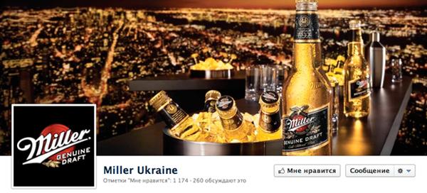 Пивные бренды украины