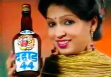 Наиболее популярные виды индийского пива