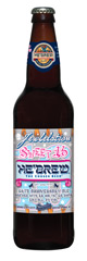 Jewbelation Sweet 16 от He'Brew The Chosen Beer