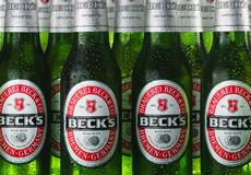 Ультралегкая бутылка Beck's объемом 275 миллилитров