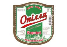 opillya