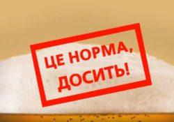 КСО пивоваров Украины