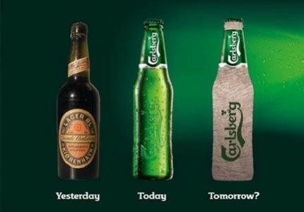 Carlsberg planiruet prodavat pivo v butyilkah iz makulaturyi