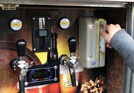 пивомат - пивной автомат