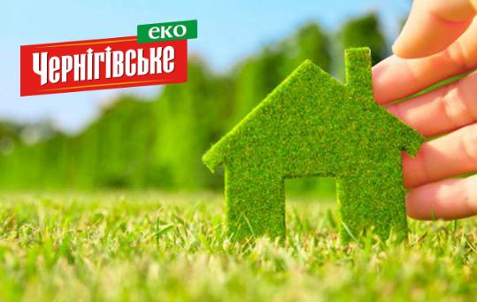 Будуймо ЕКО Україну разом