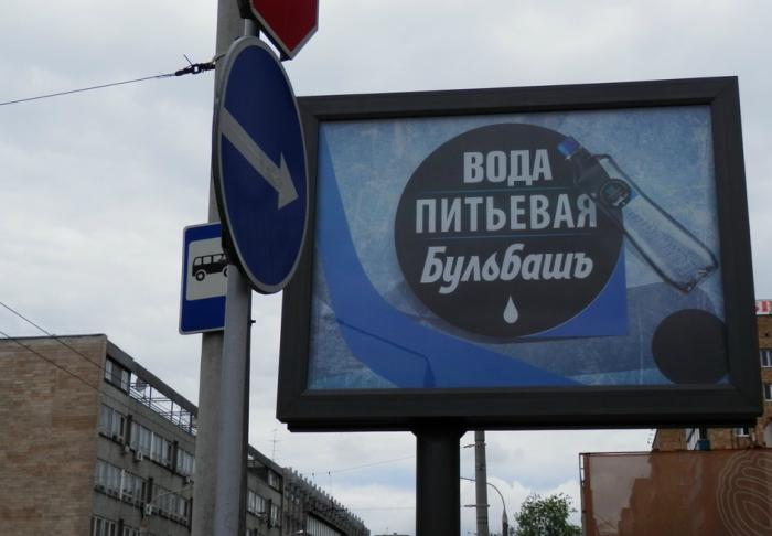 В Беларуси запретят рекламу зонтичных брендов алкоголя