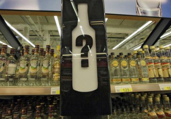 Объемы нелегального алкоголя в Украине превысили 40 процентов