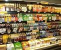 Самые дорогие бренды пива в мире