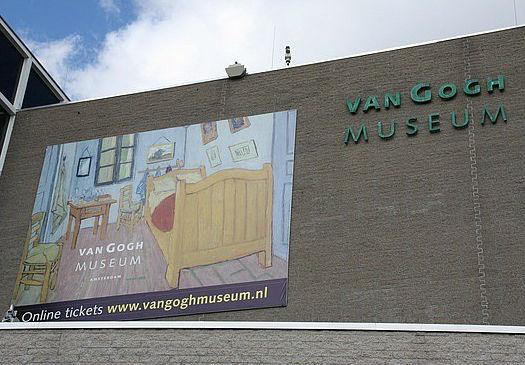 HEINEKEN станет спонсором Музея Ван Гога