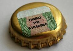 Производство пива в Беларуси упало на 3,6%