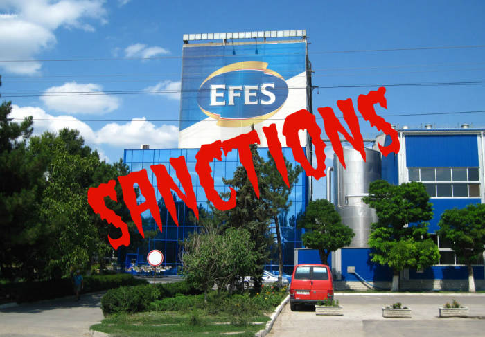 Эфес санкции