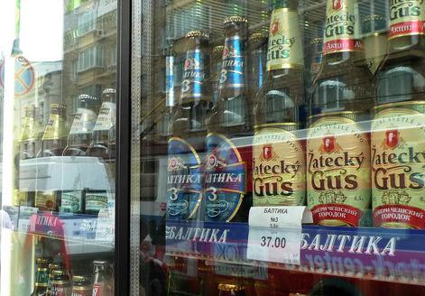 пиво в киоске