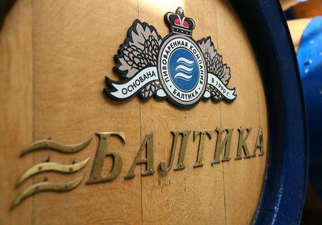 Балтика представила результаты деятельности за 2015 год