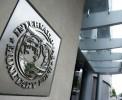 МВФ рекомендует повысить акцизы на алкоголь
