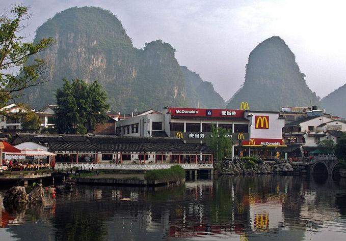 McDonald's в Южной Корее