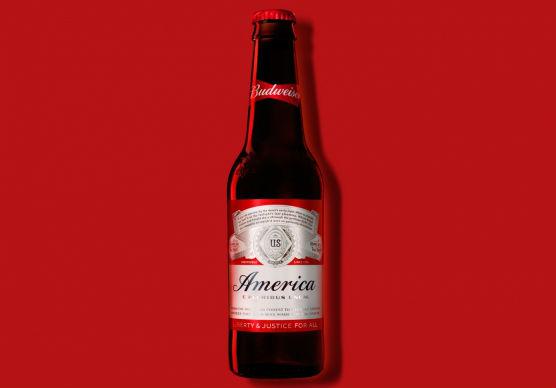 Пиво America