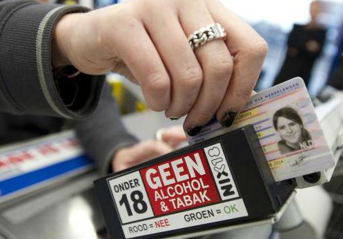 Продажа алкоголя только по паспорту