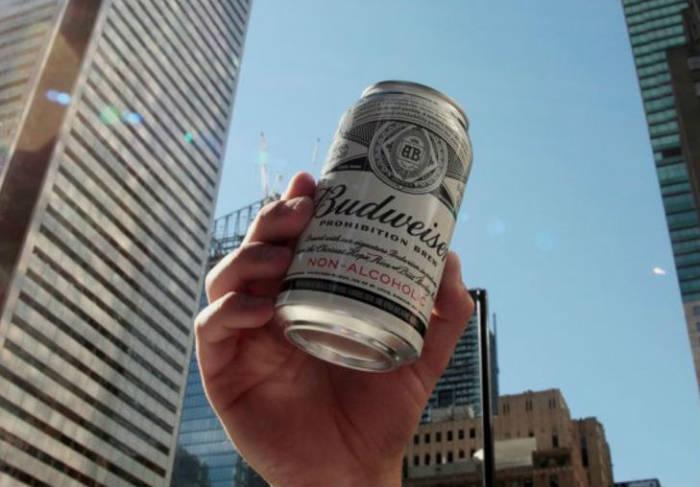 AB InBev delaet stavku na pivo s nizkim soderzhaniem alkogolya