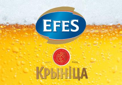 Efes зашел в Беларусь