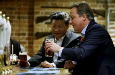 Экс-премьер-министр Великобритании Дэвид Кэмерон