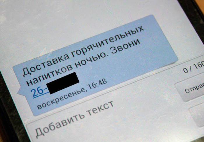 Запрет продажи алкоголя ночью в Киеве