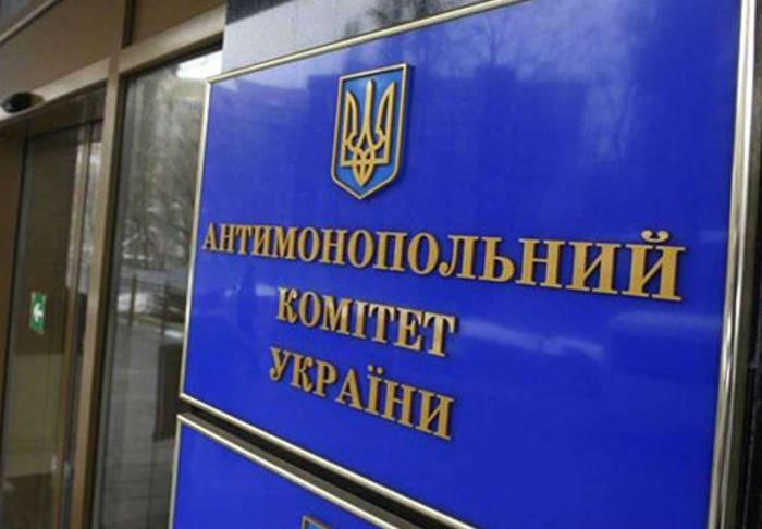Антимонопольный комитет Украины оштрафовал AB InBev