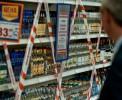 Антимонопольный комитет обязал Киевсовет отменить запрет ночной продажи алкоголя