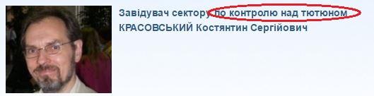 Украинский институт стратегических исследований МОЗ