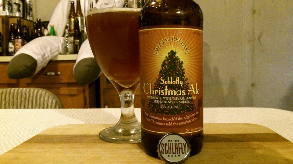 Праздничное пиво