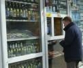 Отныне в МАФах Киева разрешена продажа пива