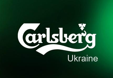 Carlsberg стал лидером на рынке пива Украины