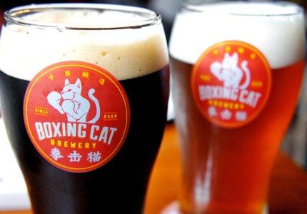 Китайская крафтовая пивоварня Boxing Cat Brewery