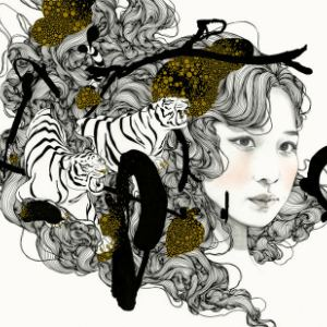 Пив Tigers - американский художник Тран Нгуен