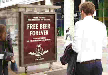 бесплатное пиво