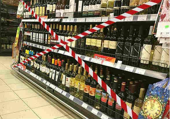 Запрет ночной продажи алкоголя