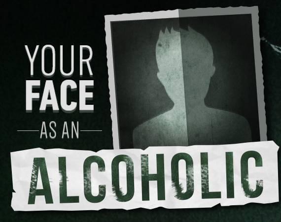 Увидеть свое лицо, если пить много