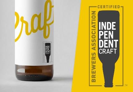 Печать независимой пивоварни